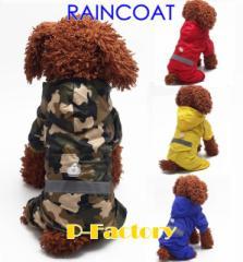 ドッグウェア Rain Coat レインコート オーバーオール ジャンパー 犬服 ペット服 XS〜XXL 4Color
