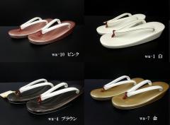 ソフト鼻緒で痛みを軽減 日本製草履/白鼻緒■お洒落草履フリーサイズ■8種類