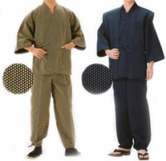 送料無料/作務衣/男物/メンズ/日本製 綿 刺子織 作務衣/2種類