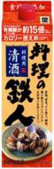 2ケースまで送料1ケース分(佐川急便指定)料理の鉄人900mlパック(6本入り)ケース単位:中埜酒造(株)