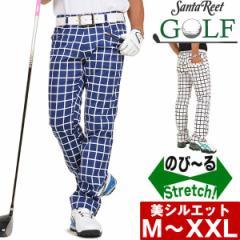 即納 オールシーズン対応ストレッチゴルフパンツ★2色 メンズ サンタリート(CG-F13791)golf