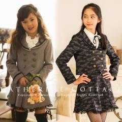 【女の子 卒業式 入学式】丸襟セーラーのダブルボタンスーツ2点セット 110-165 TK1060