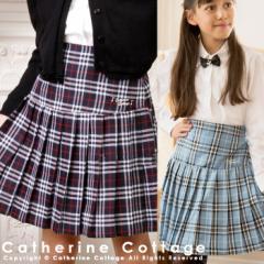 子供スカート タータンチェックローライズスカート 子供服 女の子 フォーマル キッズ ジュニア 卒業式 プリーツ 制服風 ブルー PC020SK