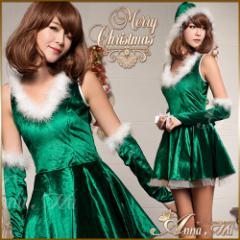 [即納] サンタ コスプレ サンタコス コスチューム 衣装 セクシー 定番 ワンピース クリスマス ドレス サンタクロース 緑 大