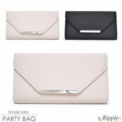 【送料無料】パーティーバッグ 上質サテンシンプル2Wayパーティーバッグ 結婚式 クラッチ バッグ クラッチバッグ  1633