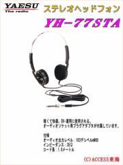 YAESU ヤエス YH-77STA YH77STA ステレオヘッドフォン HF機の音声を聞くのに