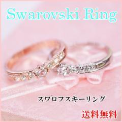 流れるクリスタルライン♪ピンキーリングから大きいサイズリングまでPBR☆ RE-40指輪SAR