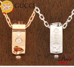 グッチ 214164-j8540/9066/5702 ペアネックレス/2個セット/ペア割引1000円/BOXラッピング完備 ダイヤモンド GUCCI/import