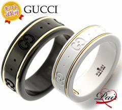 グッチ 225985-I19A1/8061-325964-J85V5/8062 ペアリング/2個セット/ペア割引1000円/BOXラッピング完備 指輪 GUCCI/import