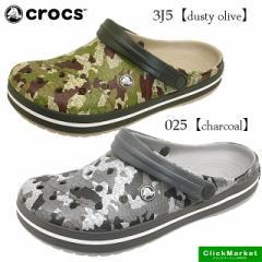 [送料無料]クロックス crocs crocband camo clog 203191 クロックバンド カモ クロッグ サンダル 025 3J5 メンズ