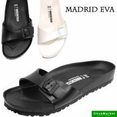 [送料無料]ビルケンシュトック BIRKENSTOCK Classic Madrid EVA マドリッド サンダル メンズ 128161/128181