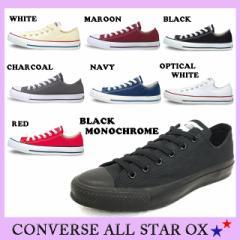 コンバース CONVERSE CANVAS ALL STAR OX キャンバス オールスター オックス 定番モデル/メンズ