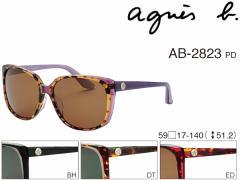 【送料無料】【agnes b】アニエスベー サングラス AB-2823