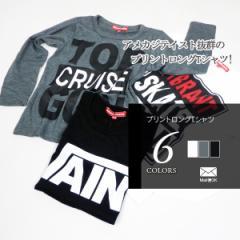 プリントロングTシャツ [キッズ/子供服] (n22) [メール便OK] 109245