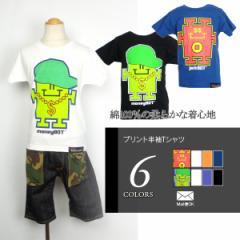 プリント半袖Tシャツ [キッズ/子供服] (n34) [メール便OK] 104145