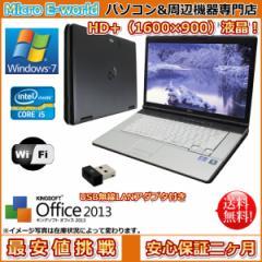 【HD+(1600×900)】【Win7+Office 2013搭載】【送料無料】富士通 LIFEBOOK E751/C■爆速Core i5-2.50GHz/無線LAN付/マルチ/DtoD領域