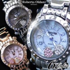 腕時計 レディース Roberto Oldani ロベルトオルダーニ コロコロ動くハート メタルバンド ベルト調整工具付き【送料無料】