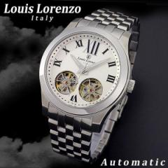 Louis Lorenzo ルイ ロレンツォ  自動巻き ツインテンプ アナログ表示 メンズ 腕時計 ベルト調整具付き 【送料無料】