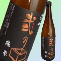 福井県福井市の地酒 常山 弐のます 1.8L