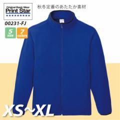 秋冬定番のフリース★フリースジャケット(XS〜XL) #00231-FJ プリントスターPrintstar メンズ oute
