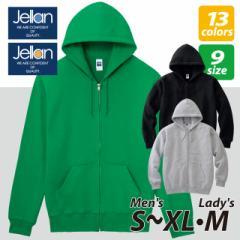 ファッショナブルに着こなせる2重フード★8.4オンス  ジップアップ ライト パーカー (WL〜XL)ジェラン Jellan #00217-MLZ swet