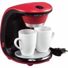 すぐに淹れたて【メリート 2カップコーヒーメーカー クチュール】紙フィルター不要/キッチン用品/調理家電
