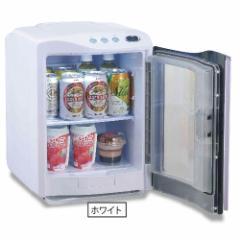送料無料!ハイブリッド温冷温庫20L(2電源冷蔵庫/コンパクト/部屋用/ペットボトル/一人暮らし)