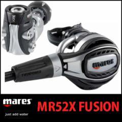 マレス MARES レギュレーター セット MR52X FUSION フージョン 重器材 レギュ ダイビング レギ