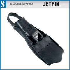 スキューバプロ S-PRO ジェットフィン  JET FIN SCUBAPRO ラバーストラップ ダイビング フィン メンズ 驚きの推進力 Lサイズ XLサイズ