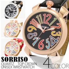 トップリューズ式 ビッグフェイス 腕時計 全6色  / メンズ レディース ユニセックス / カラフル ブレスレット