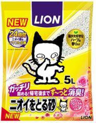 送料込価格【ライオン】ニオイをとる砂 フローラルソープの香り 5Lx4個(ケース販売)