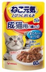 激安特売中【ユニチャーム】ねこ元気パウチ 成猫用(1歳から) まぐろ入りかつお 60g