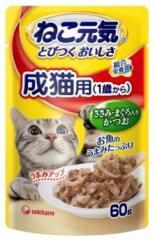 激安特売中【ユニチャーム】ねこ元気パウチ 成猫用 ささみ・まぐろ入りかつお 60g