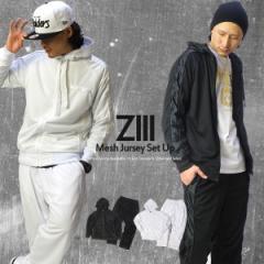 超得 ジャージ 上下 B系 セットアップ B系ファッション HIPHOP ダンスウェア ヒップホップダンス 衣装 ZIII ブラック