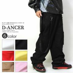 超得 カーゴパンツ カラーパンツ サスペンダー付き メンズ レディース ストレッチ ダンスパンツ ヒップホップ 衣装 B系
