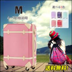 【Travelhouse】 スーツケース キャリーケース キャリーバッグ M サイズ トランクケース ファースナー 4-7日 中型