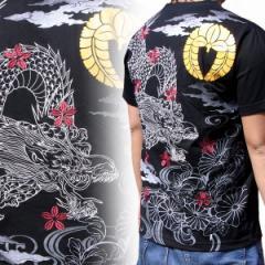 【SALE】【和柄Tシャツ】【和柄 メンズ】【T161-5】和柄刺繍半袖Tシャツ龍桜和柄 Tシャツ 和柄Tシャツ絡繰魂よりお買得