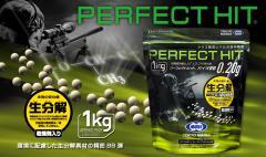 東京マルイ パーフェクトヒット バイオ 0.2g BB弾(1kg)