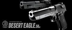 東京マルイ ガスブローバック DESERT EAGLE .50AE (BLACK)【特典付き:ハンドガンケース】