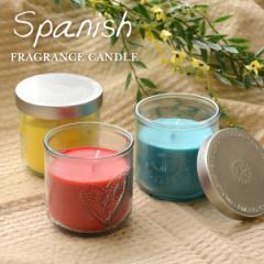 SPANISH FRAGRANCE CANDLE フレグランスキャンドル ルームフレグランス ガラス スペイン インテリア ろうそく  アロマ
