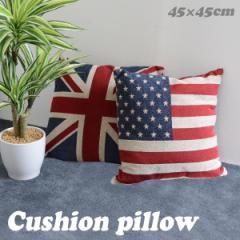 クッションピロー クッション アメリカ 国旗 イギリス スター 星 雑貨 45×45cm おしゃれ かわいい クッションカバー 大きい インテリア