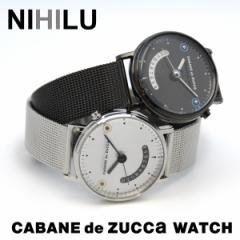 CABANE de ZUCCa【カバンドズッカ】 腕時計 NIHILU ニヒル AJGJ020 AJGJ021 MZ99