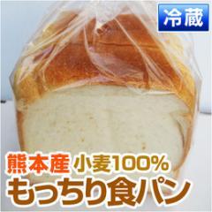 熊本産小麦100% もっちり 食パン 5枚切  舛田さんの手作りパン  【 野菜セット と同梱で送料無料 】【 九州 熊本 】【 トースト 】