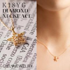 18k 18金 ダイヤモンド スター 星型 STAR ネックレス レディース 料無料 / STAR アクセ・ジュエリー 18gold sale