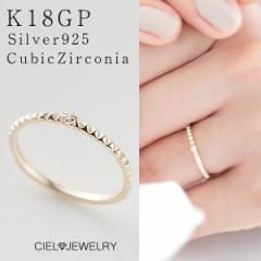 18K仕上げ キュービック ジルコニア CZダイヤ スタッズ リング 送料無料 / K18GP 指輪 レディース m_ac sale