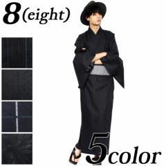 送料無料! 浴衣 3点セット 浴衣 帯 下駄 ゆかた 全5色 新作 浴衣セット 着物 メンズ シジラ 帯 黒 8(eight) エイト 8
