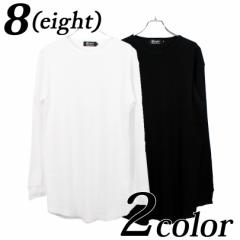 送料無料! ビッグTシャツ メンズ カットソー 長袖 新作 長袖 ビックTシャツ カットソー ロング丈 8(eight) エイト 8