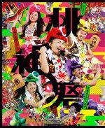 ◆初回★ももいろクローバーZ 4BD【「ももクロ夏のバカ騒ぎ2014 日産スタジアム大会〜桃神祭〜」 Day1/Day2 Live BD BOX】15/2/25発売
