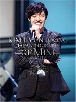 """◆[※取寄]初回D★キム・ヒョンジュン 2DVD【KIM HYUN JOONG JAPAN TOUR 2015""""GEMINI""""-また会う日まで】15/12/16発売"""