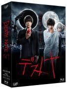 ◆10%OFF+送料無料★オールカラーブックレット封入★TVドラマ 6Blu-ray【デスノート Blu-ray BOX】16/1/27発売